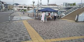 東海大学前駅2.jpg